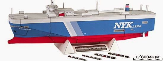 NYK LEO LEADER Vehicle Carrier Papercraft | Crafty | Paper models