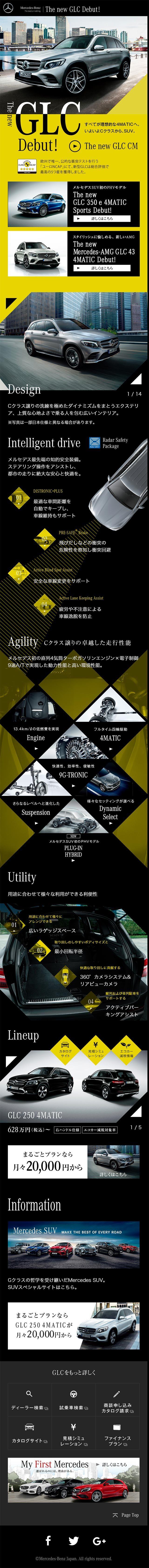 Mercedes 350 GLC 誕生。GLC|メルセデス・ベンツ日本【車・バイク関連】のLPデザイン。WEBデザイナーさん必見!スマホランディングページのデザイン参考に(かっこいい系)