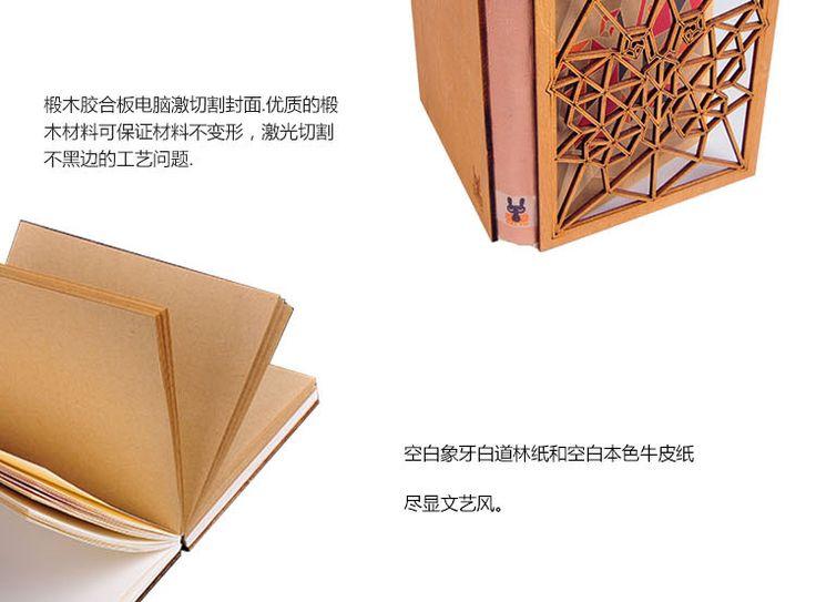 品牌设计正品全新直销复古色镂空花窗椴木激光切割裸装本笔记本-淘宝网
