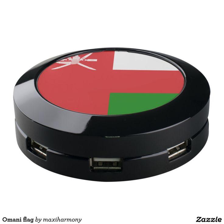 Omani flag USB charging station