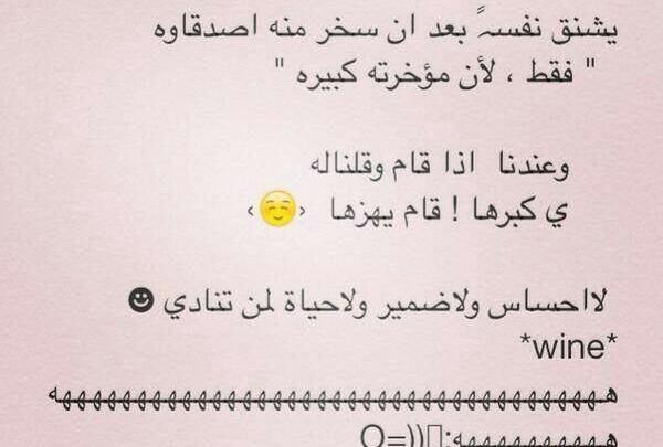 نكت جديدة سعودية وخليجية لن تمسك نفسك من كثرة الضحك Arabic Calligraphy Calligraphy