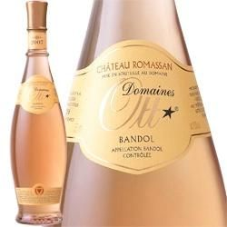 Domaine Ott Rose....perfect drink for a hot summer day