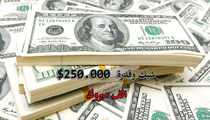 مسابقة شيك رمضان ارسال رقمي الة موسسة الوليد الانسانية ربيعة رمضان عاشور 218945586342 حلم يارب Personalized Items Dollar Us Dollars