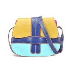 Cheap Crossbody Bags For Women, Leather Crossbody Bags With Wholesale Prices Sale Page 1 - Sammydress.com