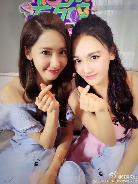 SNSD YoonA snap cute selfies with Xiao Xiao ~ Wonderful Generation