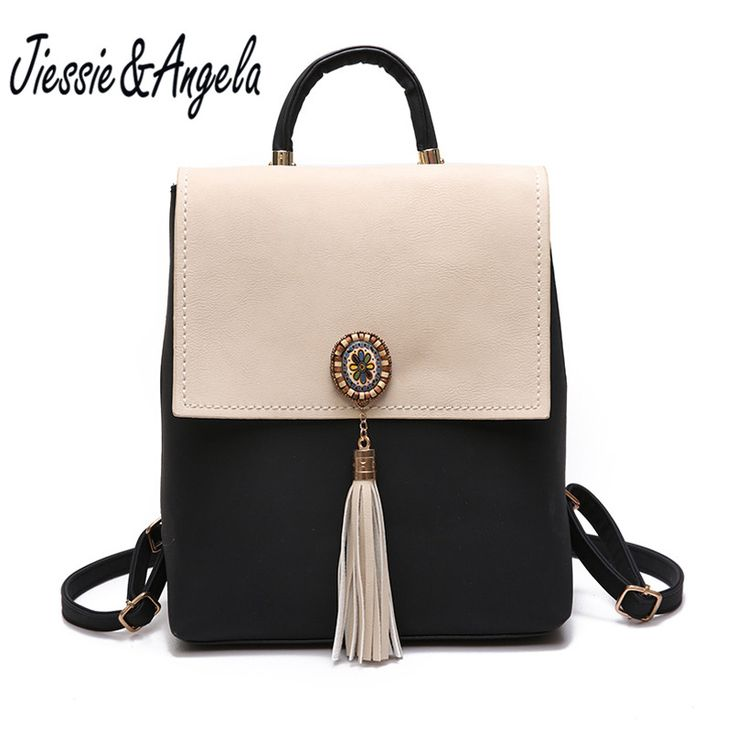 Jiessie & Angela Women Fashion Backpacks Pu Leather School Bag Backpack For Teenage Girls Brand Ladies Vintage Shoulder Bag //Price: $53.80 & FREE Shipping //     #hashtag4