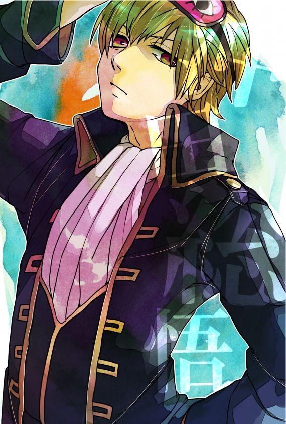 Okita Sougo, the sadist prince.