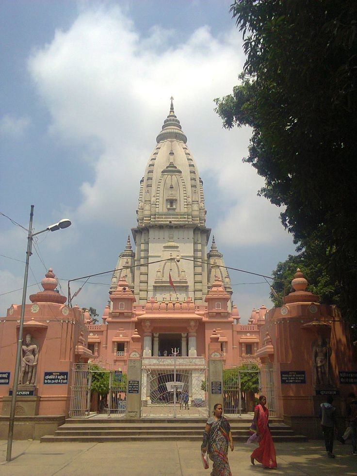 Vishwanath Temple  Banaras Hindu University