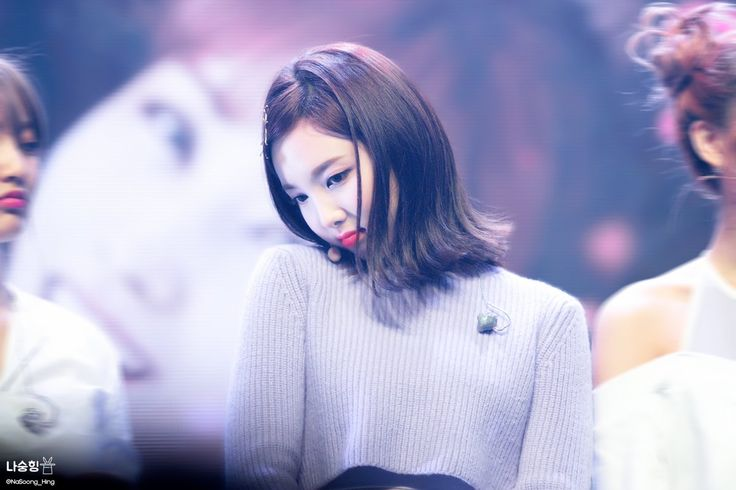 Nayeon   Nayeon, Twice nayeon, Nayeon twice