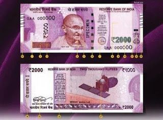 Modi: Rs. 500 and 1000 notes will be Just worthless piece of paper