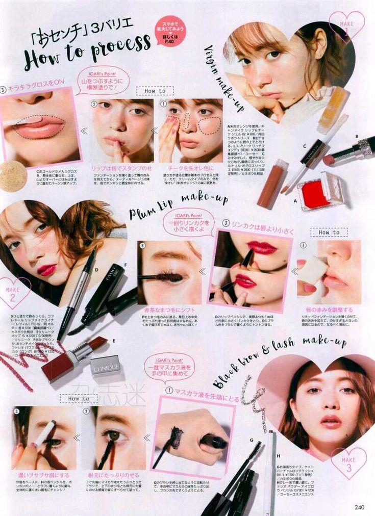 Igari x Alissa makeup tutorial set | Vivi December 2015.