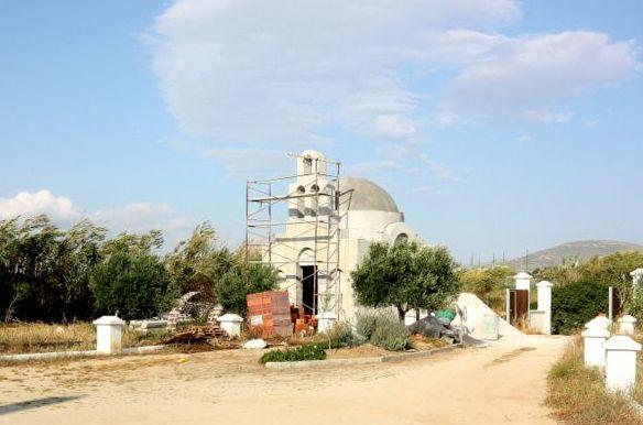 Ναός του Αγίου Πορφυρίου του Καυσοκαλυβίτου στη Νάξο