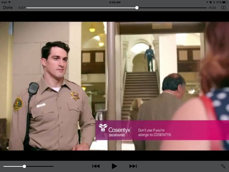 Screen shot from Cosentyx commercial - the handsome guy in the cop uniform is my nephew, Jacob.