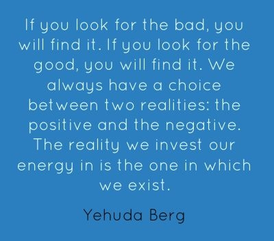 #Yehuda Berg #ev:  if only those around me could understand this I wouldn't be alone.