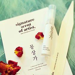 mini perfume (7ml)_몽상가