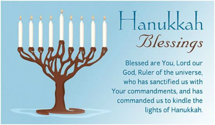 HANUKKAH BLESSINGS to all who observe.