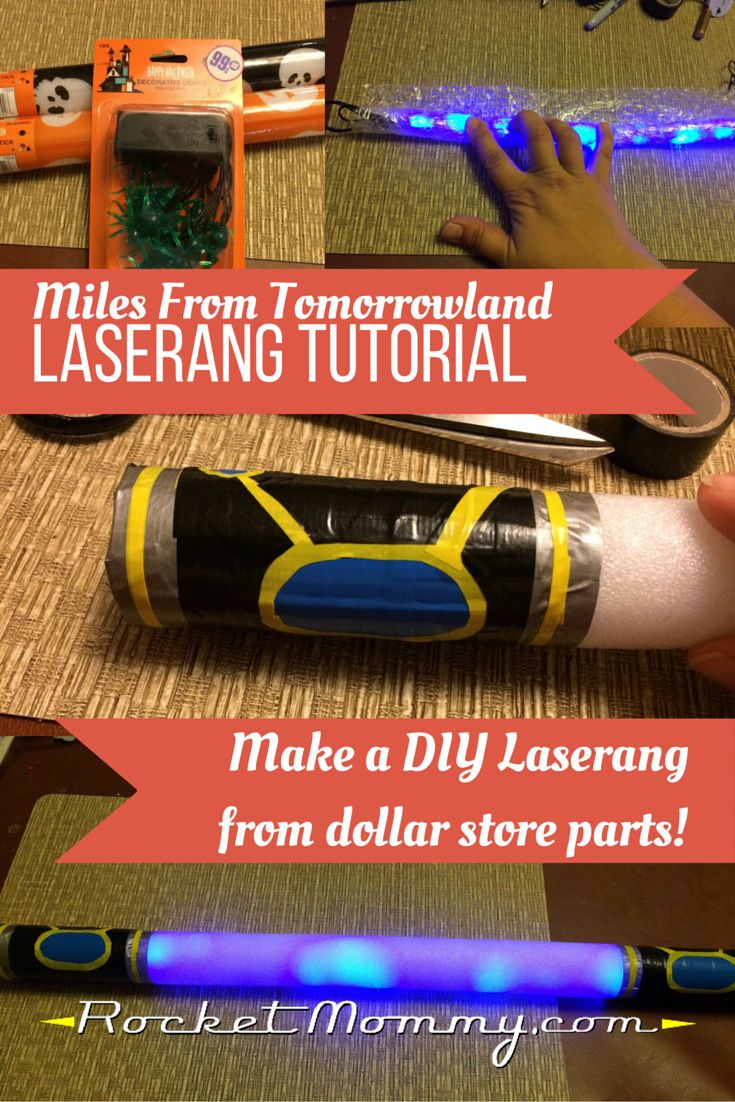 Step-by-step tutorial on creating a Miles From Tomorrowland laserang light-up costume accessory from dollar store items. Perfect for a DIY Halloween costume or for imagination play!  From www.rocketmommy.com   Rocket Mommy
