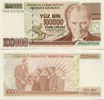 Turkey  100000 Lira (1997) (Equestrian statue; children)