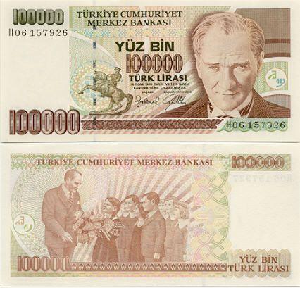 Turkey  100000 Lira (1997) (Equestrian statue; children)