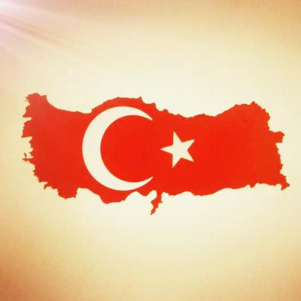 Turkey Flag Map Decal Wall Sticker #Turkey #Flag #Map #Decal #Wall #Sticker #Moon #Star #Red #White