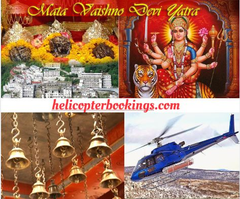 We helicopter bookings offer you a great and memorable Vaishno Devi trip by helicopter at an affordable rate to satisfy our tourists' needs and want during their Vaishno Devi trip.