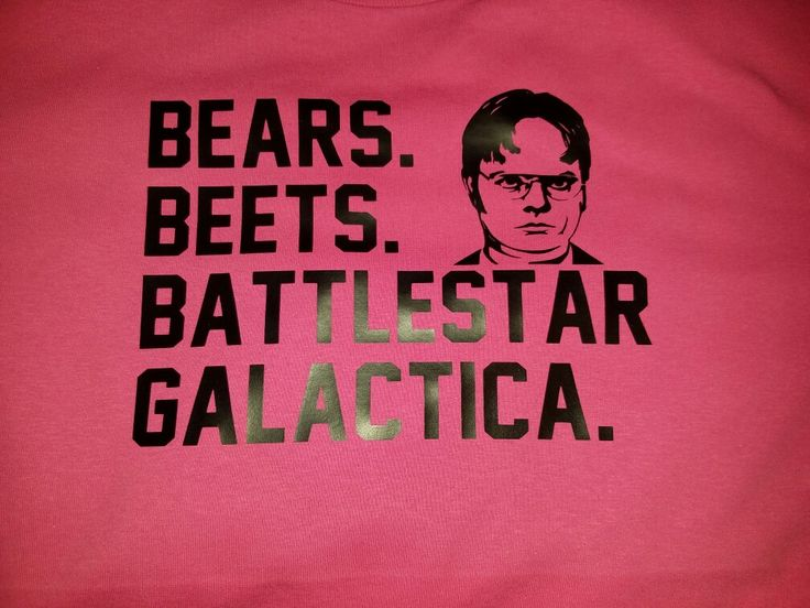 Bears. Beets. Battlestar Galactica. Dwight Schrute Tee Shirt.