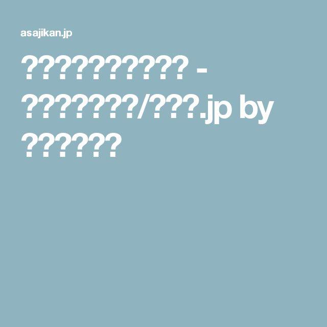 早うま!温玉キムチ丼 - 朝ごはんレシピ/朝時間.jp by レシピブログ