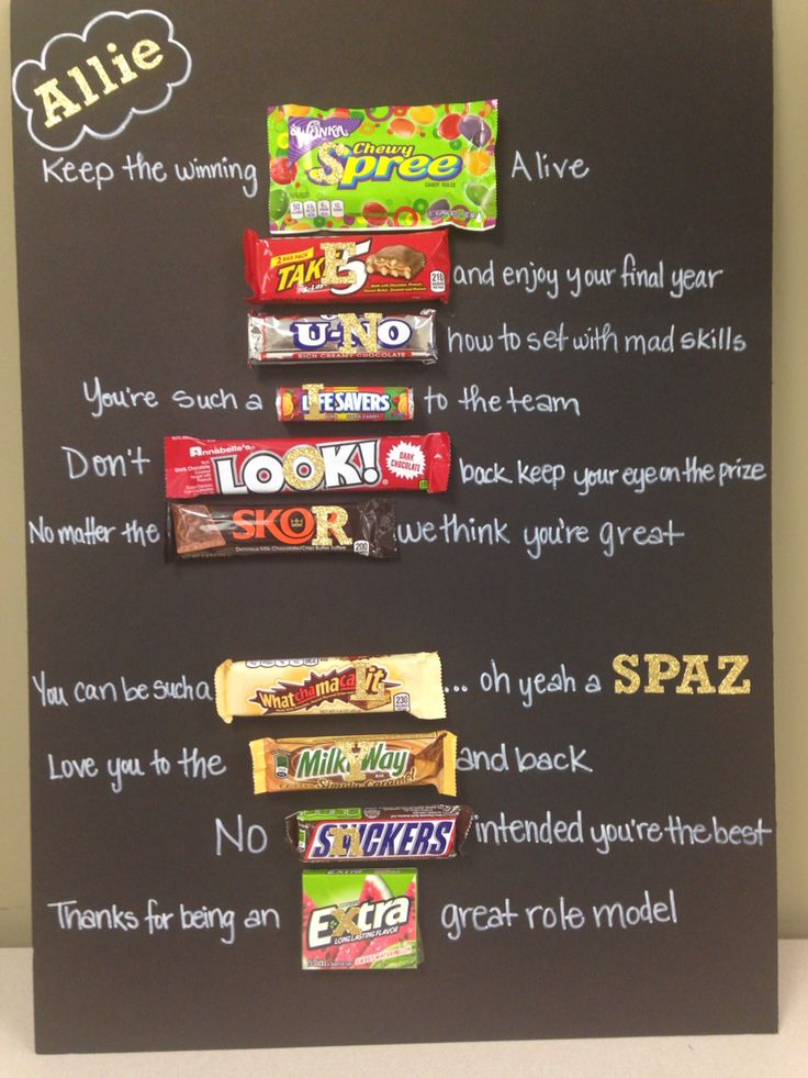 candy bar poster volleyball | just b.CAUSE