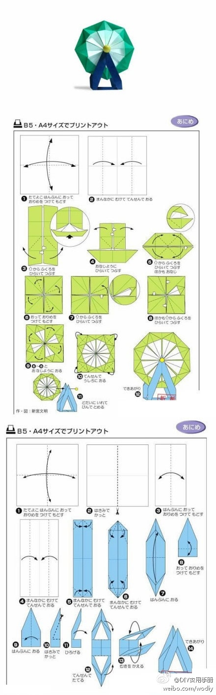 450 best origami changing the world one fold at a time images on ferris wheel origami tutorialdiy origamiorigami instructionsoragamiorigami altavistaventures Choice Image