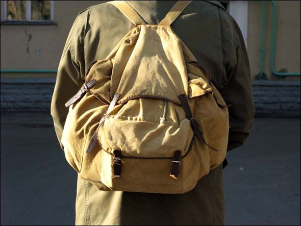 туристический рюкзак - Форум Херсона. Форум Херсонской молодежи.