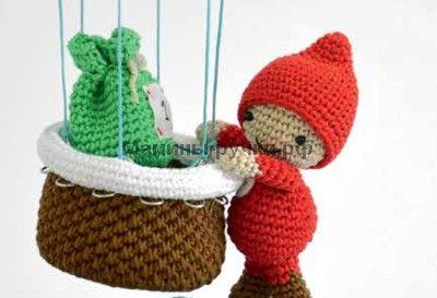 Вязаный крючком воздушный шар и маленький эльф с подарками