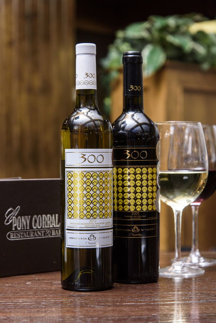 300 Red & White Wines, Greek Wines