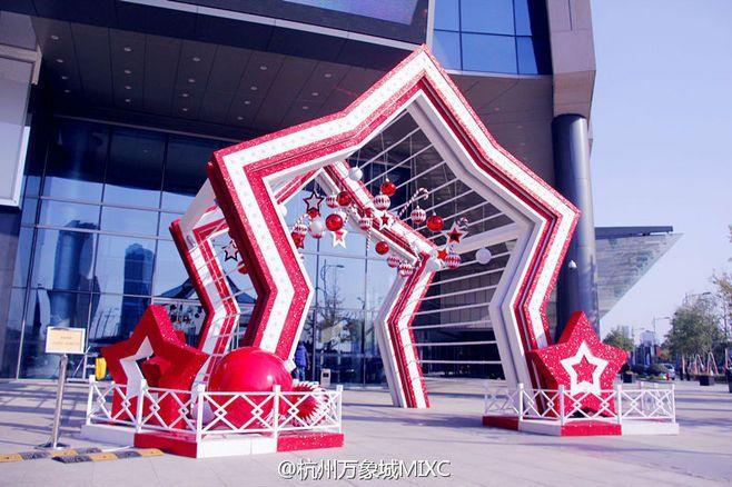 杭州万象城圣诞装饰及海报_联商图库