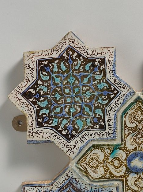 Eight-Pointed Star-Shaped Tile Object Name: Star-shaped tile Date: 13th century Geography: Iran, Kashan Culture: Islamic Medium: Stonepaste; inglaze painted in blue, luster-painted on opaque white glaze Dimensions: Diam. 6 7/8 in. (17.5 cm) Wt. (panel group) 31lbs. (14.1 kg)
