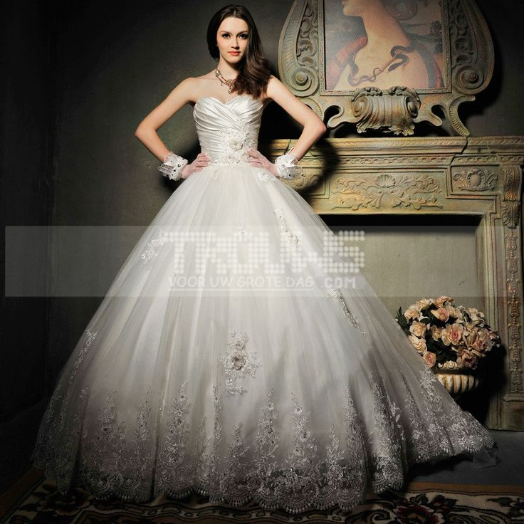 http://www.trouws.com/trouwjurken-c1 Koreaanse stijl van de prinses Bra kant rok trailing bandage trouwjurk - €161.13 , Trouws.com
