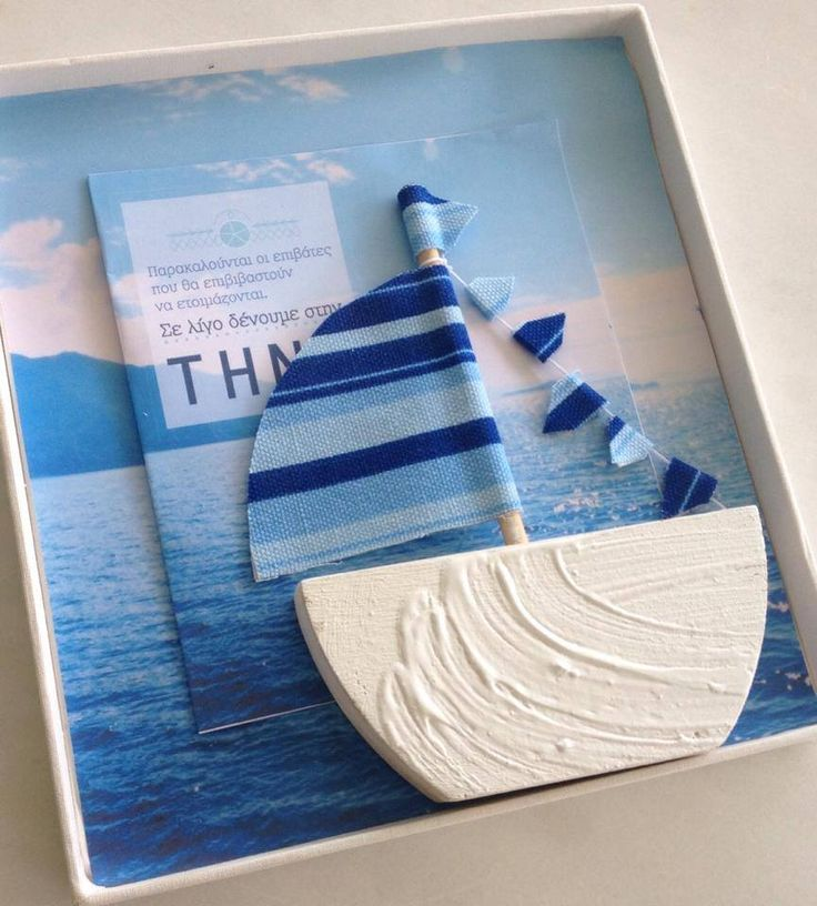 handmade invitation in a box | wedding in Tinos - Greece | wooden handcrafted boat | information booklet | designed by www.bemyguest.com.gr