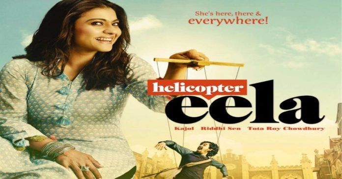 Helicopter Eela Player Latest Bollywood Movies Full Movies