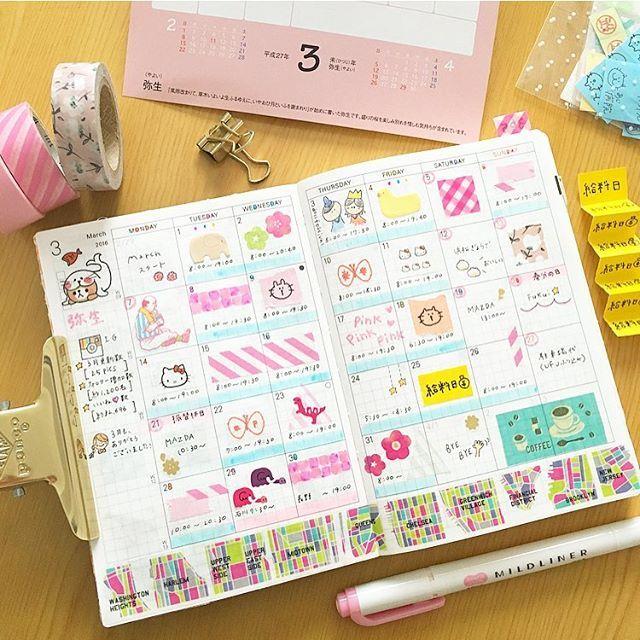 *0401* ✩⃛ ✩⃛ ❁3月monthly  ig MEMO ✍ ✱3月更新数 25pics ✱フォロワー増加数 約1,200名 ✱いいね数 約32,696いいね! * 3月もありがとうございました 今月もよろしくお願いいたします! #yuicale #3月#弥生#MARCH#マンスリー#monthly#カレンダー #hobonichi#hobonichitecho#hobo#ほぼ日#ほぼ日手帳#ほぼにち#ほぼ日planner#hobonichiplanner#日記#手帳#絵日記#diary#ノート#シール#マスキングテープ#マステ#maskingtape#mt#文房具#カモ井#cleancolor @hobonichi1101