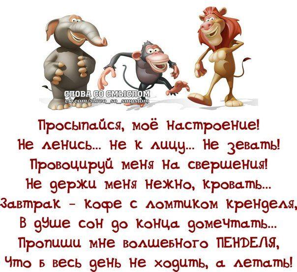 не срывайте маски.... Обсуждение на LiveInternet - Российский Сервис Онлайн-Дневников