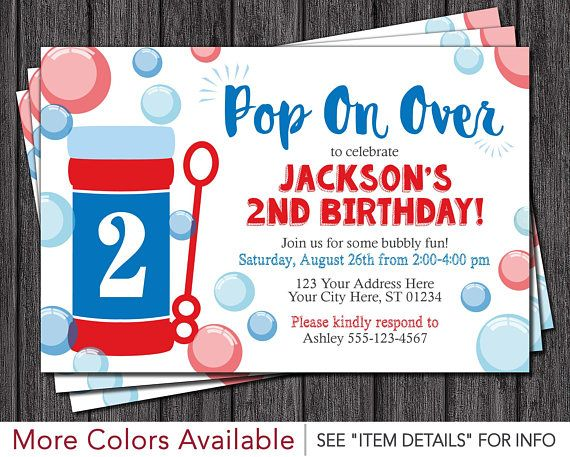 Bubble Birthday Invitation - Bubble Birthday Party Invitations - Blue Red and Baby Blue by PuggyPrints