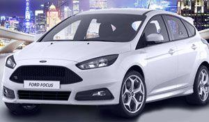 Gewinne mit ein wenig Glück einen #Ford Focus im Wert von CHF 12'930.- . Jetzt sofort mitmachen und ein neues Auto gewinnen! https://www.alle-schweizer-wettbewerbe.ch/gewinne-einen-ford-focus/