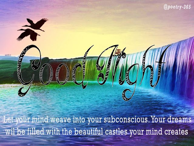 Sweet Good Night Quotes Images for Friend