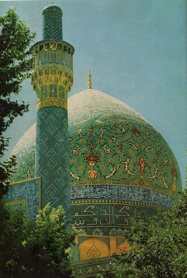 Blue Mosque (also known as Shrine of Hazrat Ali) in Mazar-e Sharif, Afghanistan. Images scanned from National Geogra...