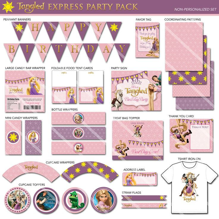 Tangled Party Decorations Tangled Birthday Party by PartyPrintouts