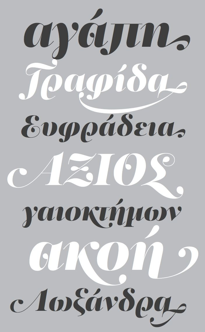 Images about greek typography on pinterest