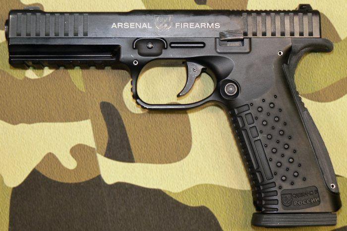 """Modern Firearms - Arsenal """"Strike One"""" pistol (Italy / Russia)"""