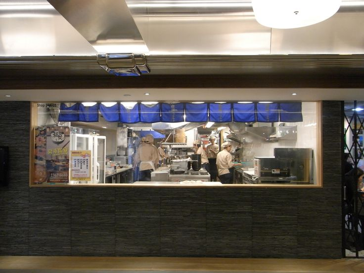Open Restaurant Kitchen