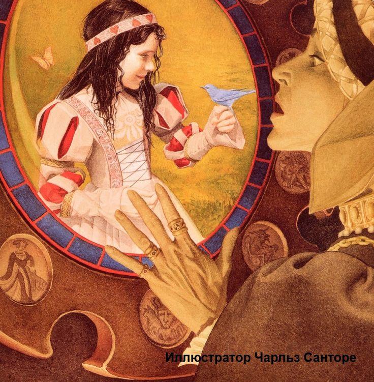 Белоснежка в картинках: белое, красное, черное - Областная Детская Библиотека имени И.А. Крылова