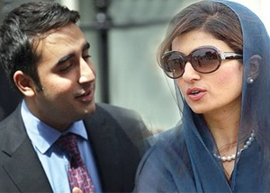 Pakistan is abuzz with reports of a steamy love affair between Bilawal Bhutto and foreign minister Hina Rabbani Khar, a Bangladeshi tabloid claimed. Bilawal is said to be in deep love with Hina, who is 11 years older than him. Both of them have planned to settle in Switzerland post their union.