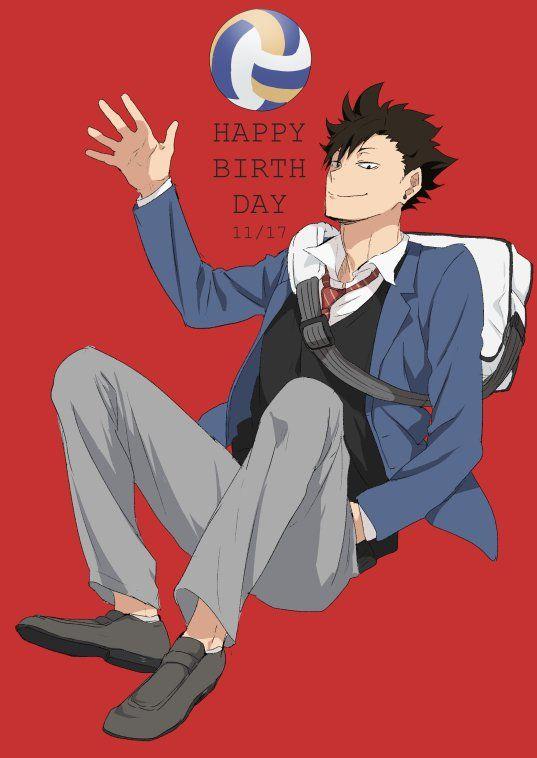 黒尾鉄朗さんお誕生日おめでとうございます